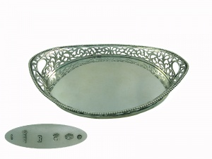 Dutch Sterling Silver Gallery Tray 1909