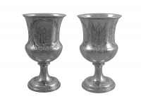 Victorian Rifle Shooting Goblet 1860